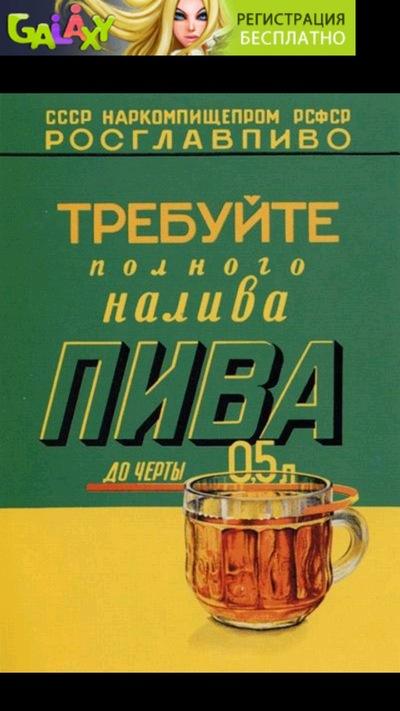 Владимир Притула, 24 мая 1967, Одесса, id39635722