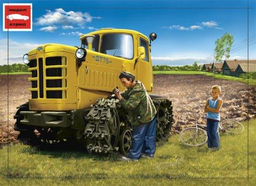 Трактор мтз цены для фермеров