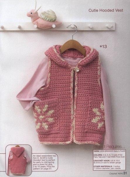 Детская жилетка с капюшоном. (3 фото) - картинка