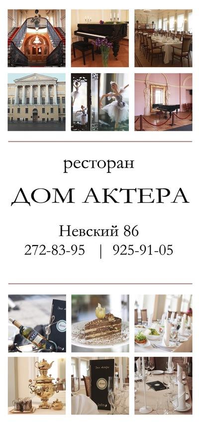Αртем Αртемьев