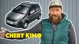 CHERY KIMO маленький китайский Жук  Обзор и тест-драйв автомобиля Чери
