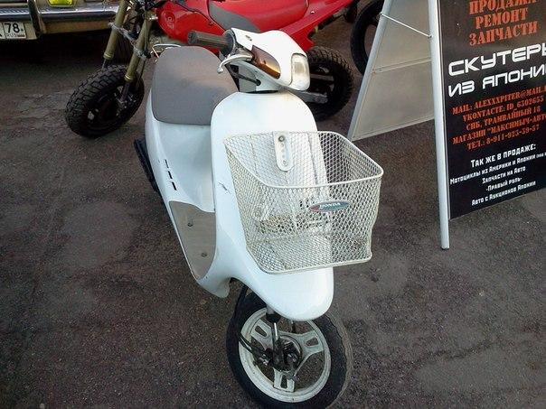 Honda Pal/ Без пробега.
