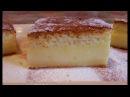 Умное Пирожное/Волшебный Пирог/Magic Cake/Пошаговый Рецепт(Очень Вкусно)