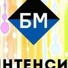 Бизнес Молодость - город Тбилиси