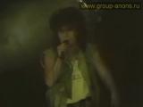 группа Анонс и Александр Касимов - Оля и СПИД 1989 год.
