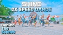 ABehind PENTAGON - 빛나리 SHINE 2x Speed Dance Cover