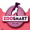 Корм и Товары для животных. Zoosmart.spb.ru
