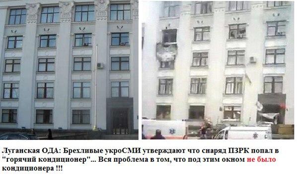 По меньшей мере 2 человека погибли в результате взрыва в здании Луганской ОГА - Цензор.НЕТ 6972