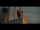 Трогательный момент из фильма Титаник
