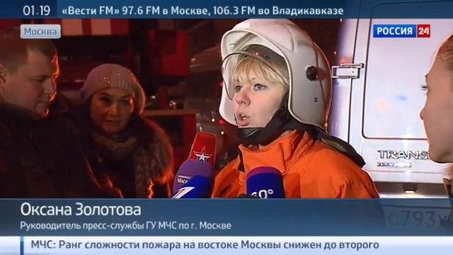 Новости на «Россия 24» • Пожар на Стромынке тушили около двух часов