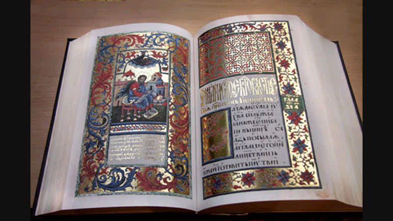 Евангелие дня 12 декабря СРЕДА Объяснение Православный календарь
