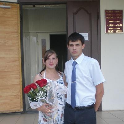 Татьяна Яковлева, 14 января 1992, Астрахань, id91915636
