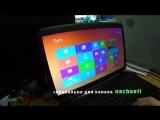 [nachasti] Установка Windows 8 с драйверами пошагово. На примере ноутбука HP