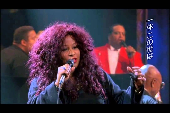 The Funk Brothers Chaka Khan What's Going On