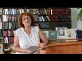 #читаемтургенева Алла Николаевна Марченко, г. Севастополь, Крым
