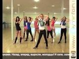 «Уроки танцев» джаз фанк