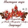 """Благодійний фонд """"Києво-Печерська Лавра"""""""