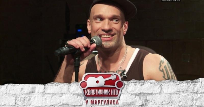 Российский рэпер Лигалайз — в «Квартирнике НТВ у Маргулиса» — в субботу в 00:55
