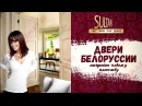 Рекламный видеоролик для магазина SULTAN. Изготовление рекламных роликов.