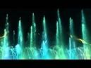 Поющие фонтаны на Кипре.Лазерное шоу, огонь