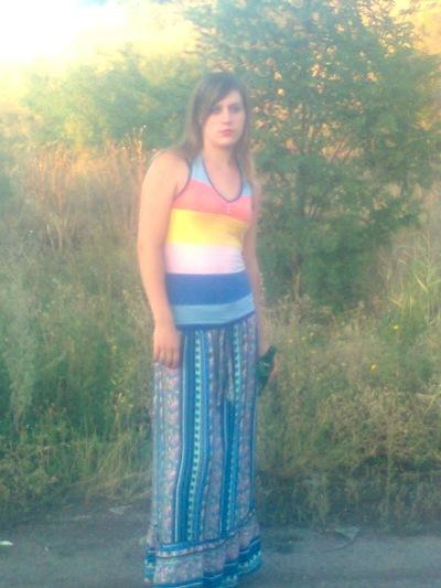 Кристина Торгонская, 5 июля 1992, Донецк, id212617573