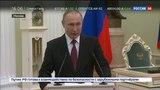Новости на «Россия 24»  •  Президент поздравил первых выпускников программы управленческого резерва
