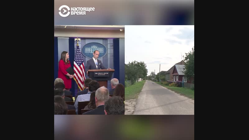 Советник Трампа Миллер: противник и потомок мигрантов