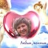 Валя, Валентина, Валюшечка... Царства небесного