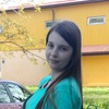 Natalya Romanyak