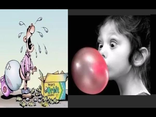 Про жвачку. Про жевательную резинку. Карикатуры смешные картинки юмор приколы фото.