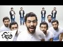 Evolution of Arabic Music تطور الموسيقى العربية