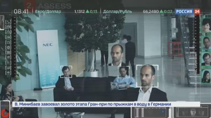 Вести.net. В Москве планируют снабдить полицейских смарт-очками с распознаванием лиц
