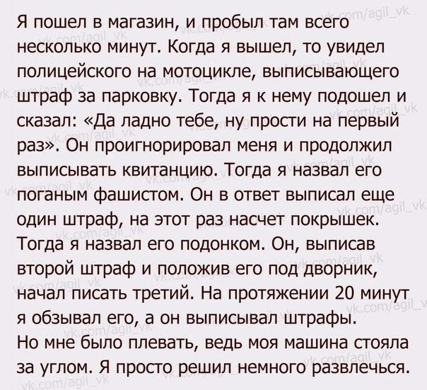 Фото №456246617 со страницы Зинагуль Акбалиевой