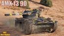 AMX 13 90 ЛЮБО - ДОРОГО 1vs5 Эль-Халлуф