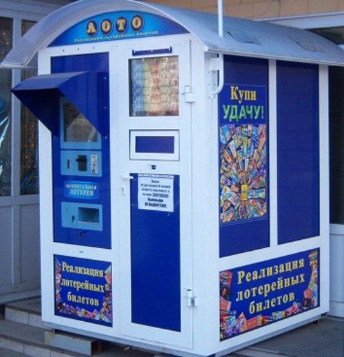 Организатор азартных игр в Таганроге