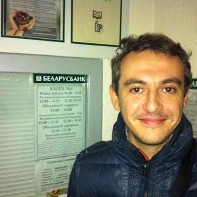 Marco Domenichini, 30 ноября , Обнинск, id195991785