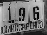 Первый сверхмарафон «Сутки Бегом» — 1983 год