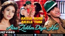 Aisa Zakhm Diya Hai HD VIDEO SONG Aamir khan Manisha Akele Hum Akele Tum 90's Best Love Song