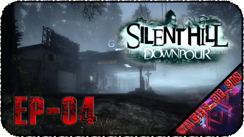 Silent Hill Downpour EP 04 Стрим Приключения Мерфи в тюрьме
