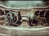 1907-Туннель под Ла-Маншем, или Франко-английский кошмар Le tunnel sous La Manche ou Le cauchemar franco-anglais (немое кино)