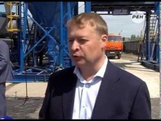 Открытие асфальтового завода в Йошкар-Оле