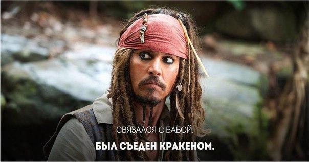 Фото №456246494 со страницы Василия Киоссе