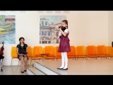 Полякова Таисия. 1 класс скрипка. ГДМШ