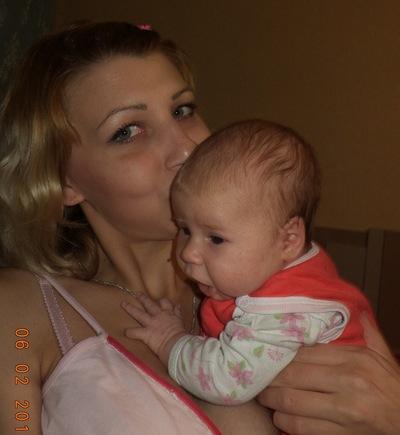 Катюшка Золото, 17 января , Комсомольск-на-Амуре, id204117629