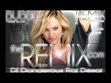 Maiow - Bubble (DJ Dangerous Raj Desai) [Remix] House Music 2014 Download Mix Mp3 Download
