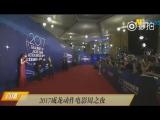 170622 Gala Night of Jackie Chan Action Movie Week