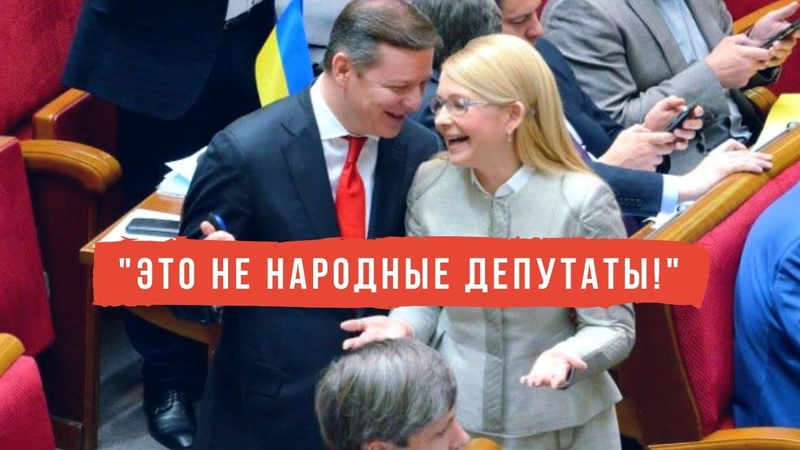 Отец пленного украинского моряка разорвал Ляшко и Тимошенко