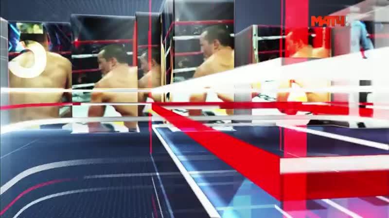Джарретт Хёрд против Джулиана Уильямса. Бой за титулы чемпиона мира по версиям IBF, IBO и WBA в первом среднем весе. Матвей Коро
