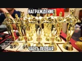 Юбилей школы (25 лет, вторая часть) - речь Александра Павловича, чиновницы Елены Астаховой и первая часть награждения учителей