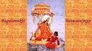 Разрушить Планы Врагов Удалить Магию/Mantra Baglamukhi to Destroy Enemy
